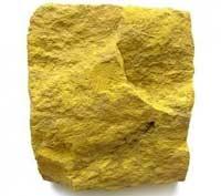 Как работает жёлтая глина?
